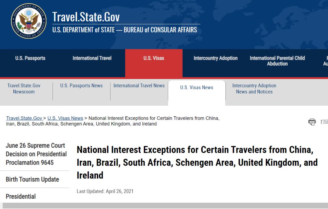 赴美禁令官宣解除!哈佛校长公开喊话:给国际生签证/入境优先!