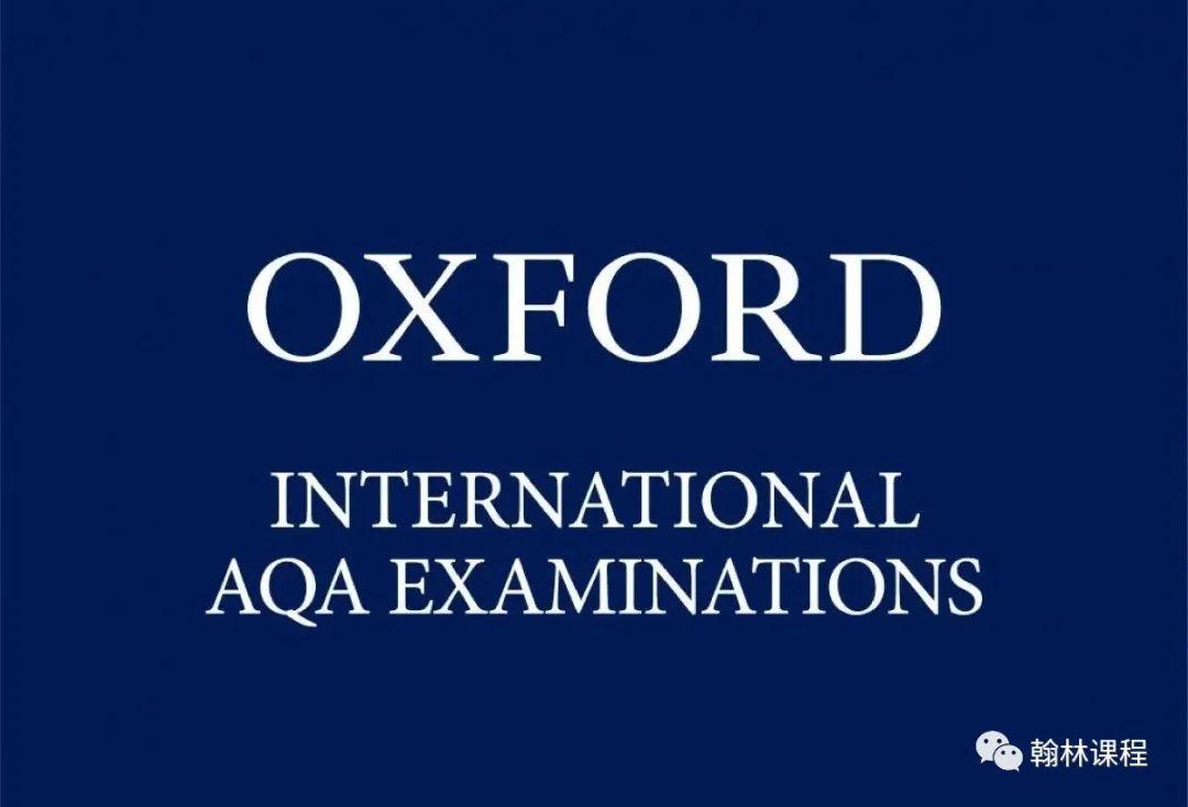独立考生福音来了!爱德思&牛津AQA发布评估方案,快来了解一下!
