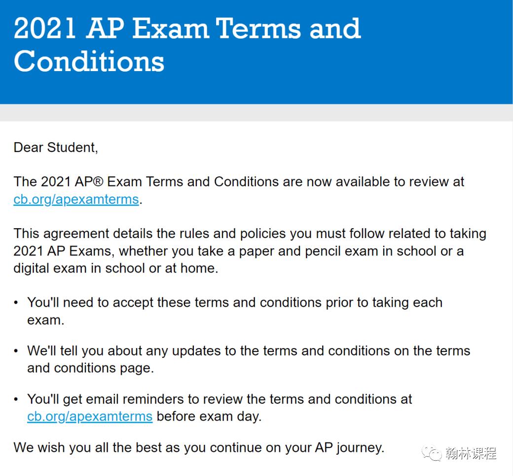 最新!AP线上考试开放APP下载,2021考试规则速速来了解!