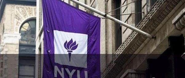 纽约大学今日放榜!翰林学员以SAT1580超高分成功进入纽大商学院!