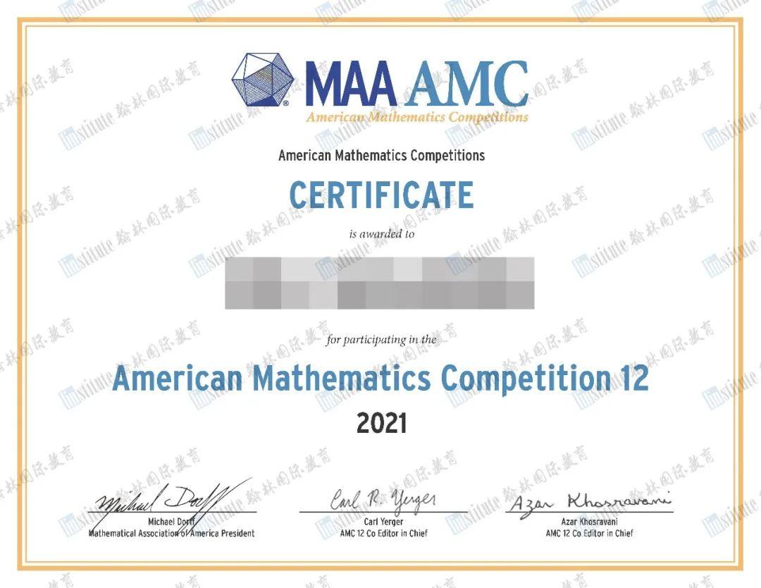 """2021翰林AMC年度""""答卷""""登场,这里有你从未见过的AMC荣誉!"""