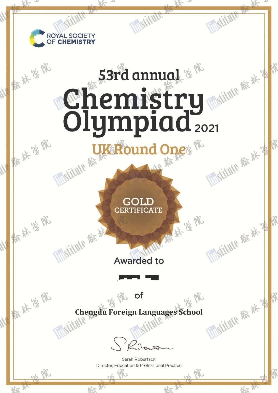 创纪录!11金14银11铜炸裂战绩!翰林学员在UKChO英国化学奥赛中再获辉煌战果!