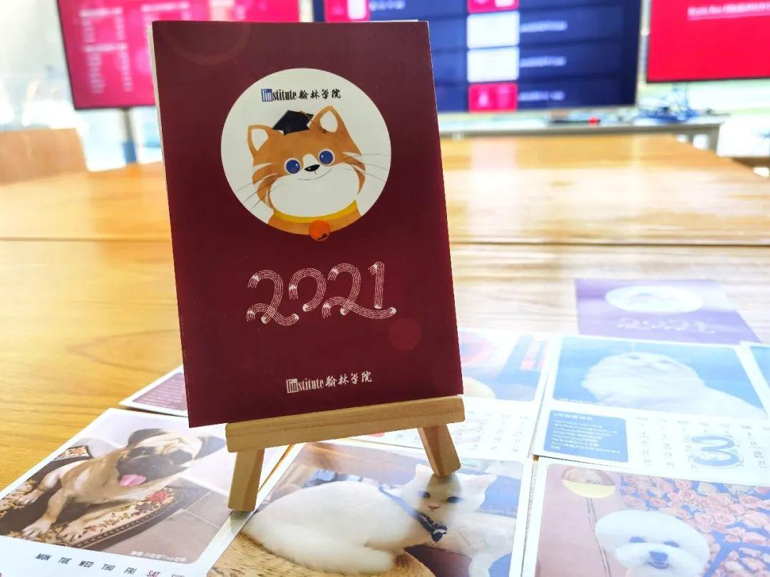 限量首发!竞赛月份轴+台历+明信片,一物多用的翰林萌宠定制日历等你带回家!