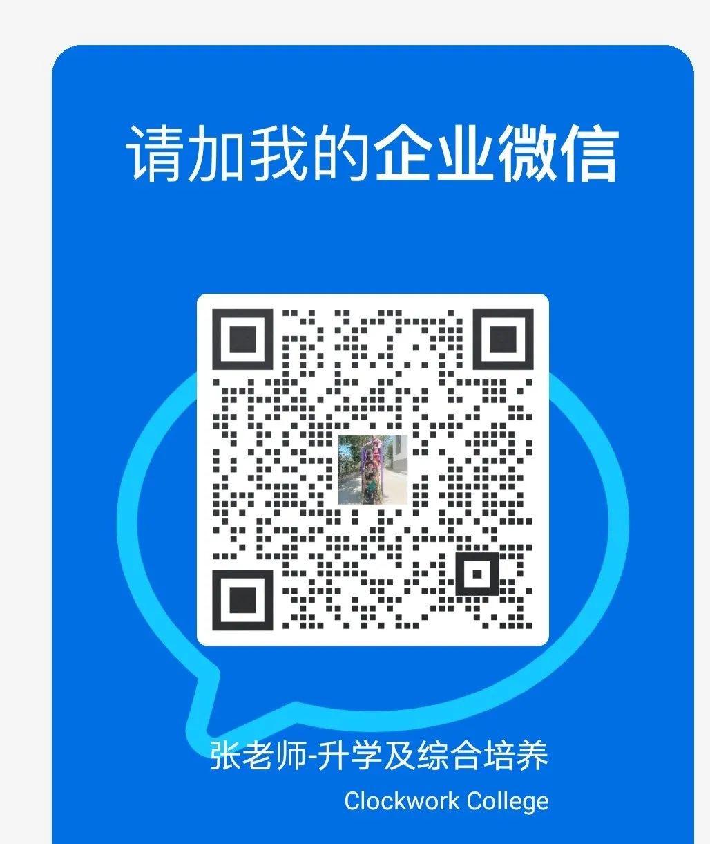"""""""少年农场主""""乡村振兴及教育公益项目简介"""