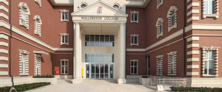 杭州惠灵顿外籍子女学校
