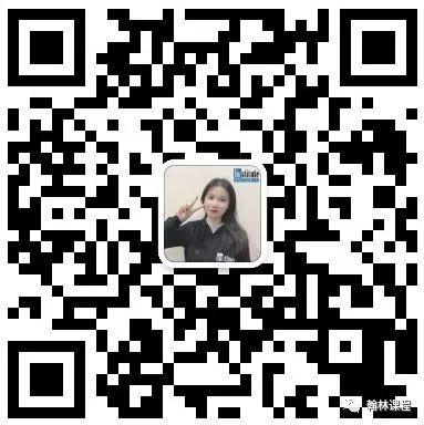离谱!达特茅斯中国学生网考疑似作弊?学校:不认罪就开除!