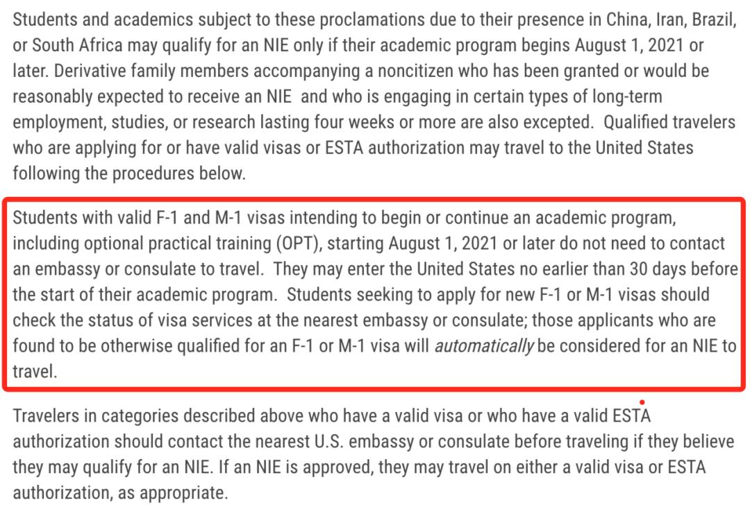 """留学禁令解除!可直接赴美的你千万别在签证上""""跌跟头""""!"""