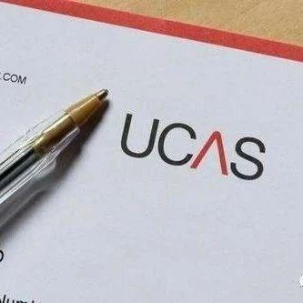 敲黑板!UCAS系统5月18日开放2022本科申请!