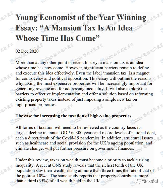 "30W学生青睐的经济学!牛津剑桥为你提供了这条""申请通道""……"