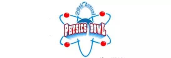 如何精准准备物理碗、BPHO等物理国际物理竞赛?