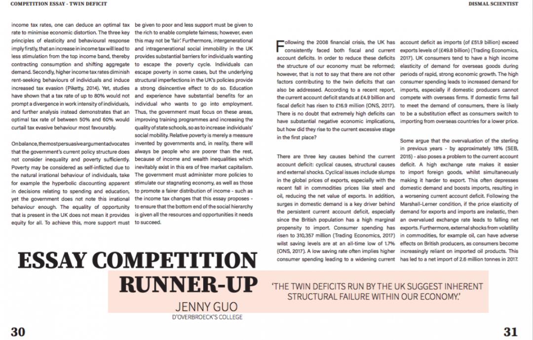你要的商科经济类竞赛福利已经准备就绪,冲刺名校势不可挡!