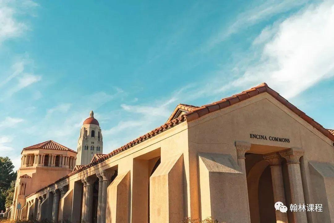 5名学生携手录取哈佛+斯坦福,最难申请季如何逆袭成功?