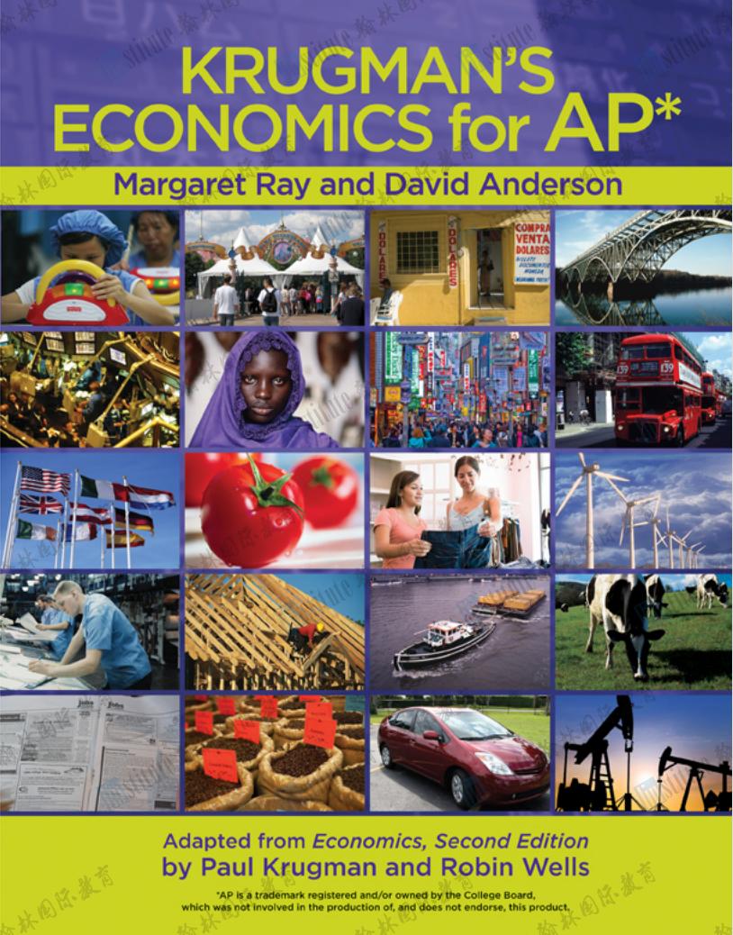 你想了解的AP经济在这儿了!快来领取你的专属福利吧!