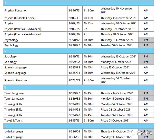 最新发布!令人心动的CAIE 10/11月报名、考试时间表来了!