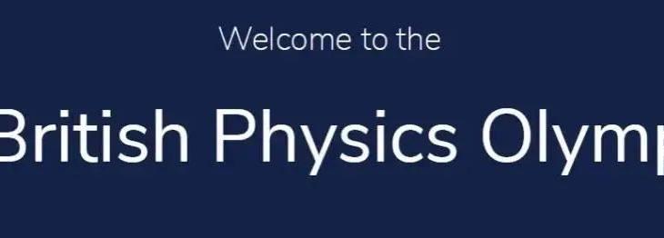2021年BPHO英国物理奥林匹克竞赛即将开赛!