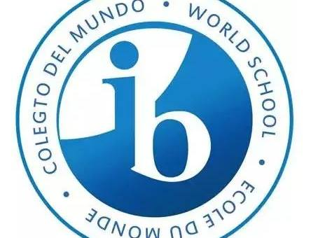 暑假即将到来!翰林国际教育IB各科课程已准备就绪!