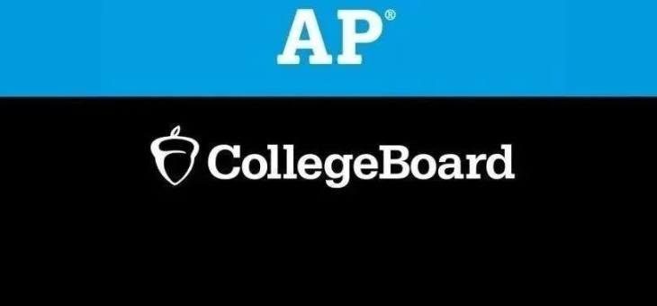 2021年AP成绩查分教程
