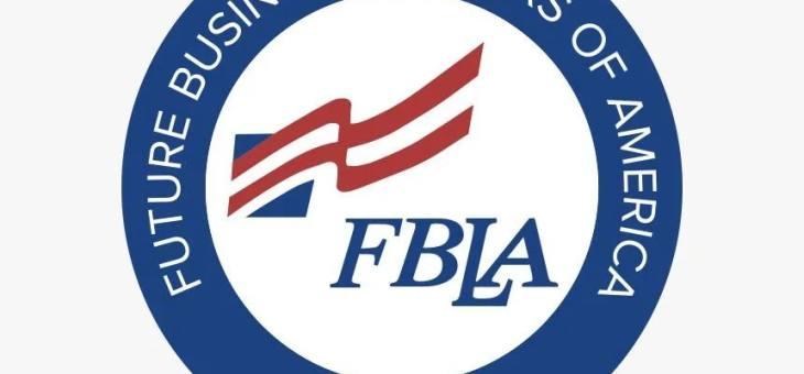 开赛倒计时!如何在学霸云集的FBLA商赛中成功出圈?