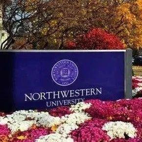 早申被西北大学果断录取的学霸,原来是这个比赛连续两年的全国第一!