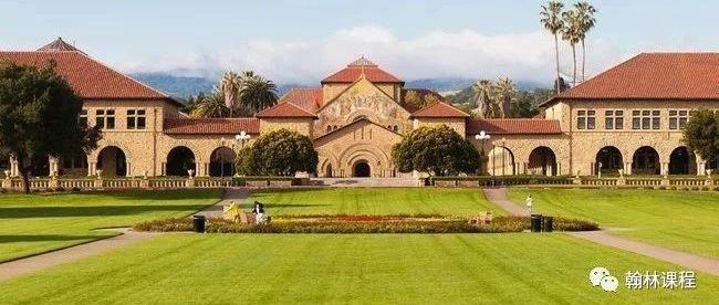 权威发布!斯坦福大学70年来首次新增学院:关注气候变化与可持续发展!