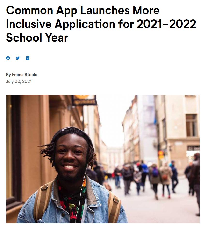 2026er!美本网申系统通用App已开放,3大重要改革改革!