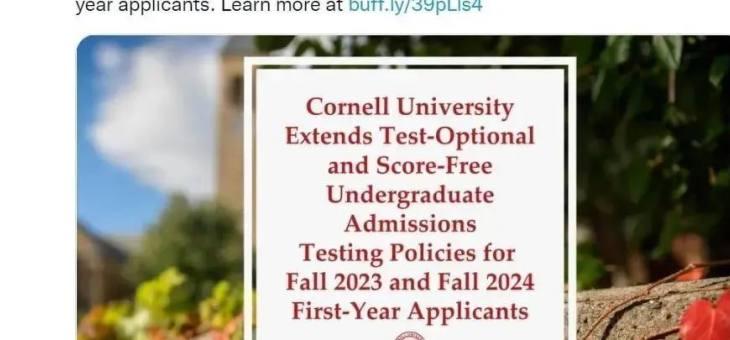 康奈尔:申请无需SAT/ACT至2024年!盘点11月1日截止EA的美国大学!