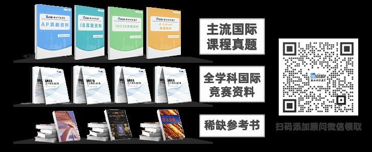翰林国际教育资讯二维码