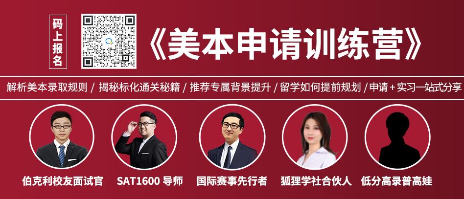 一周8起中国留学生袭击案件!被关50小时无故遣返!留学之路竟危机重重…