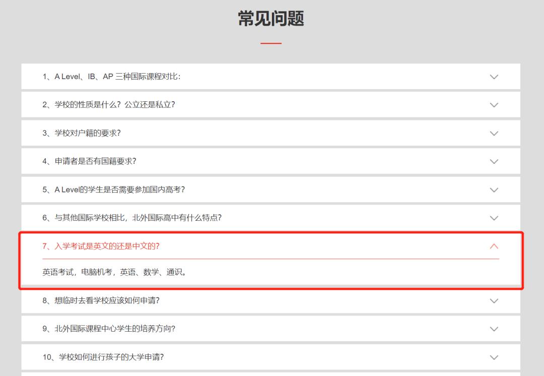 "A Level课程""简单""? 其实它是最适合中国学生的国际课程!"