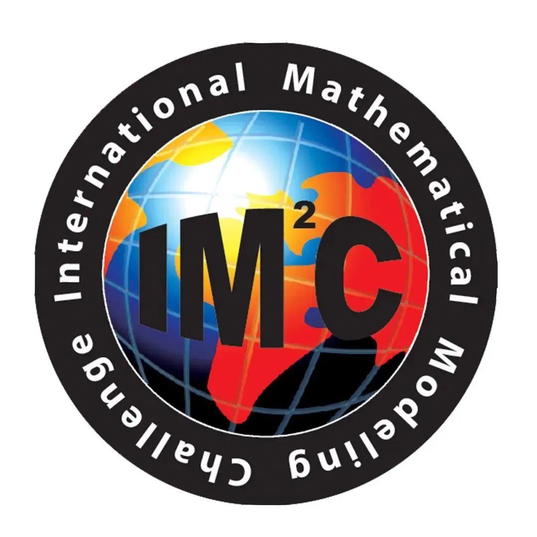 2022国际数学建模挑战赛IMMC组队邀请,与学霸队友共同备战创作与答辩