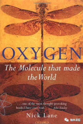【化学书单】这些书籍助你狂揽UKChO/USNCO/CCC化学赛事奖项!
