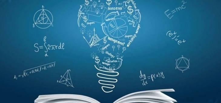 澳大利亚数学竞赛 AMC 介绍,澳大利亚数学竞赛 AMC适合哪些年级?