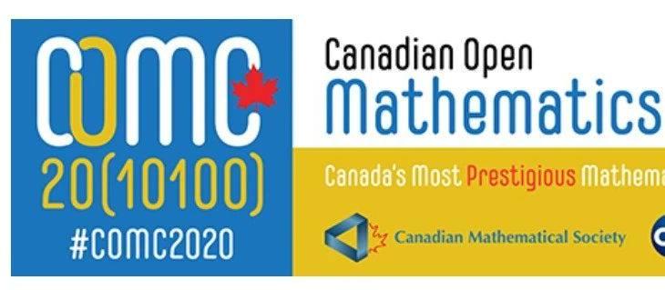 数学及计算机类国际竞赛介绍,提前准备的同学须知!