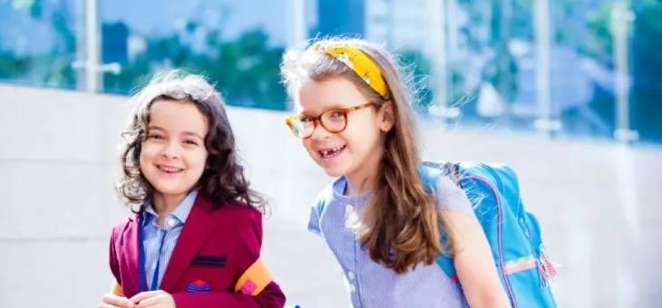 耀中耀华奖学金计划正式启动!面向全球 最高奖励四年学费
