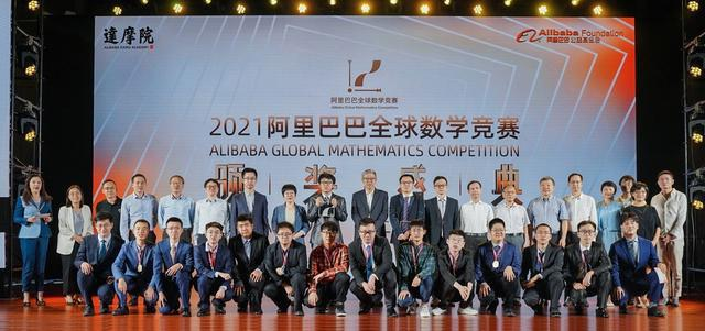 MIT博士蝉联冠军!北大成最大赢家?2021阿里全球数学比赛获奖名单公布!