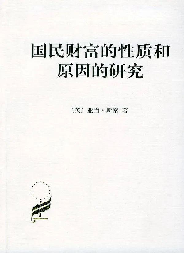 """【文科书单】涵盖哲学、经济、政治,人文专业""""爬藤""""必备!"""