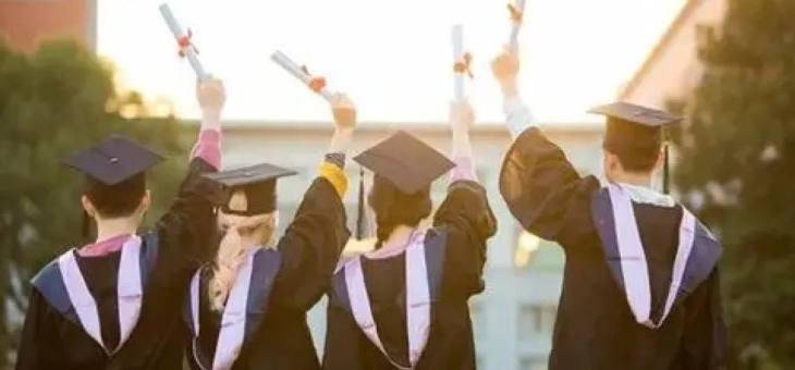 牛津、剑桥和美国前20大学哪个更难录取?
