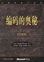【计算机书单】成为计算机大牛第一步,这几本书你必读!