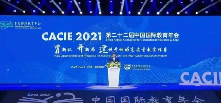 利好消息!教育部部长鼓励中国学生出国留学,美国全面开放入境欢迎国际生!