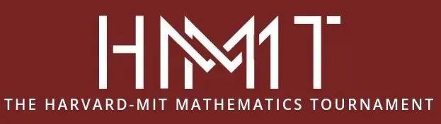 HMMT哈佛—麻省理工数学竞赛报名中,11月、2月两场可选